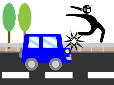 車に人がはねられる交通事故