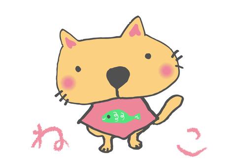 cat_ cat 1