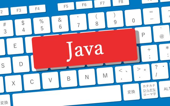 java and keyboard