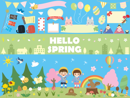 Spring illustration material 1