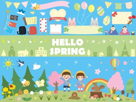 春のイラスト素材集1