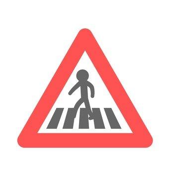 Sign (crosswalk)