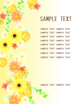 Yellow flower frame (vertical)