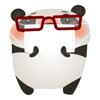 Panda hay fever