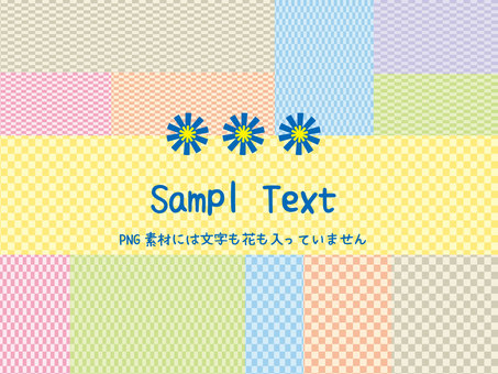 Colorful check background