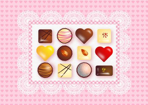 Valentine's Chocolate Frame