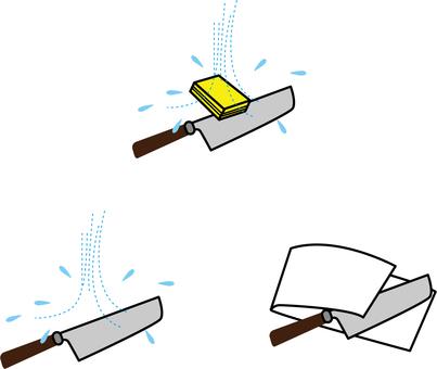 칼의 세탁 방법
