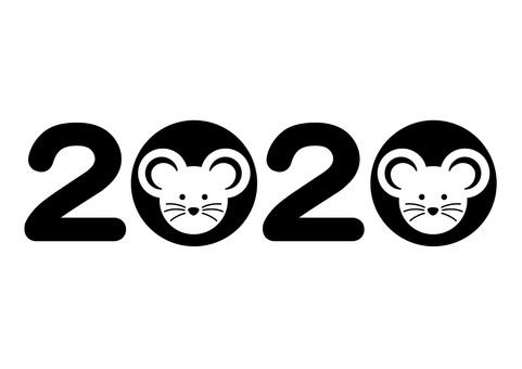 2020 logo Child's New Year's card material