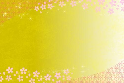 Glittering cherry tree card