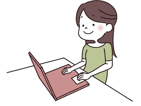 Computer pc smile