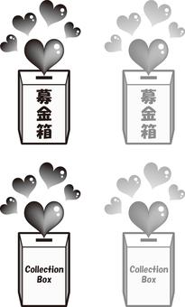 Donation box (black & white)