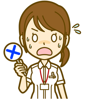 Female (nurse): A _ Bat 04 BS