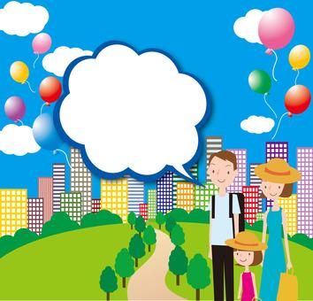 Family park city building Balloon