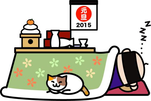 童話大叔農曆新年