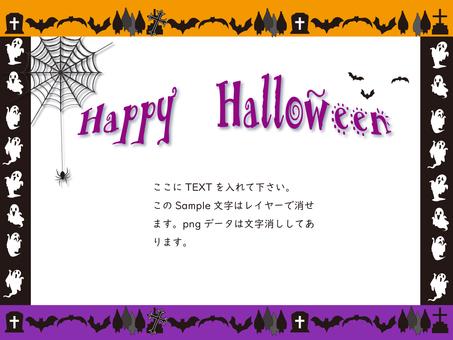 Halloween frame オ レ ン ジ (orange and purple)