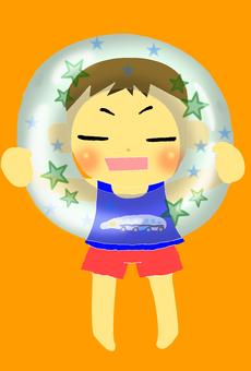 Ukiwa (boy)