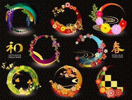 フレームデザイン:和な輪・春