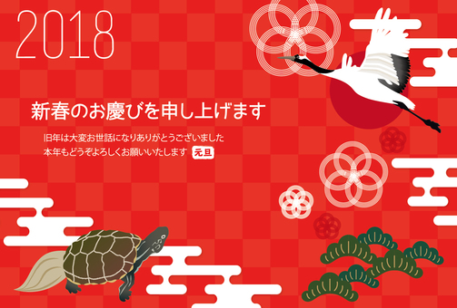 New Year card 4