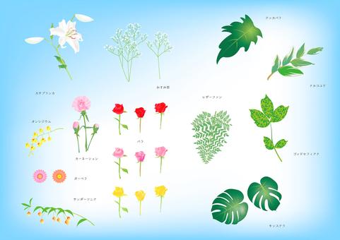 Flower / leaf set