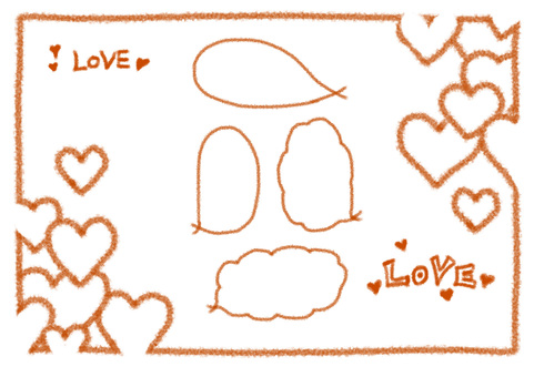 Handwritten Heart Frame · Orange