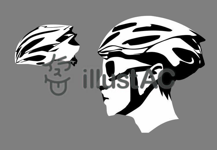 ロードバイク ヘルメットイラスト No 937652無料イラストなら
