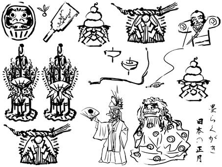 墨らくがきセット2 日本の正月 線画