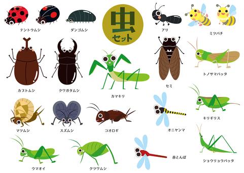 虫のイラストセット