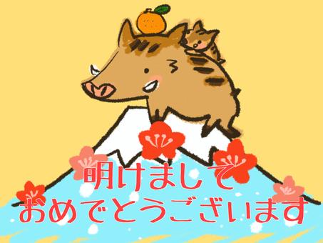 Fuji mountain plum wild boar parent and child
