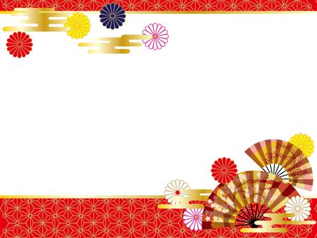 New Year Frame 0021
