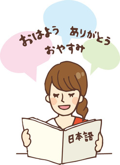 People who read books (Language / Japanese)