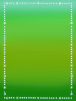 Hikari line green 2