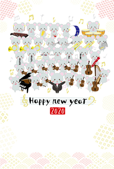 New Year's card child year orchestra isolated on white background