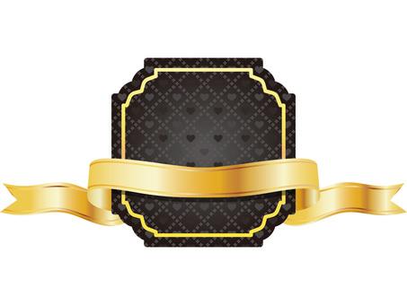 Gold Ribbon Label