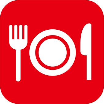 나이프와 포크와 접시 · 음식점 아이콘
