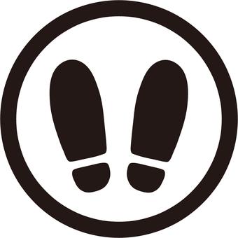 Footprint black