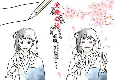 Girls high school student who may be able to use cherry blossoms