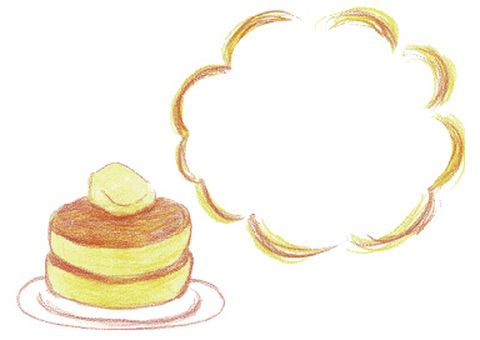 Hot cake message