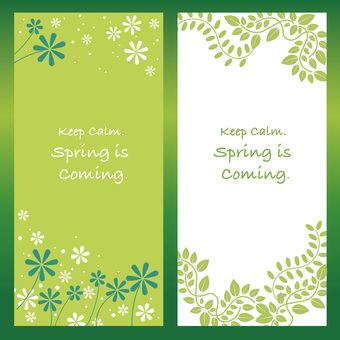 Spring background illustration 2 piece set