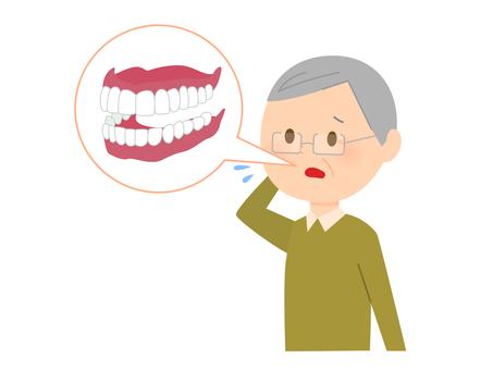 入歯の調子が悪いおじいさん