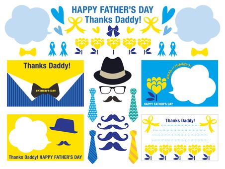 父の日のメッセージカード