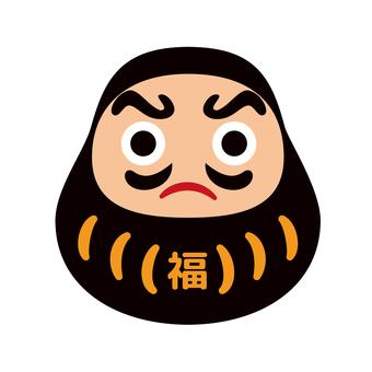 だるま 達磨 両目 黒 イラスト