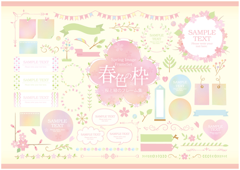 Spring color frame SET