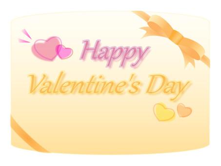 Valentine card yellow series