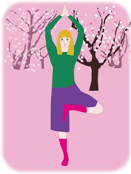 Sakura and Yoga Pos