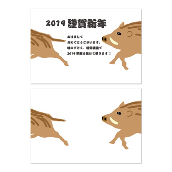 New Year's card postcard 2019