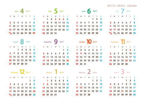 Calendar 2017.04 - 2018.03