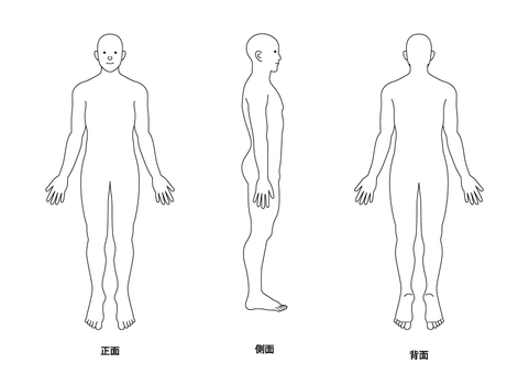 Male human body drawing illustration 01
