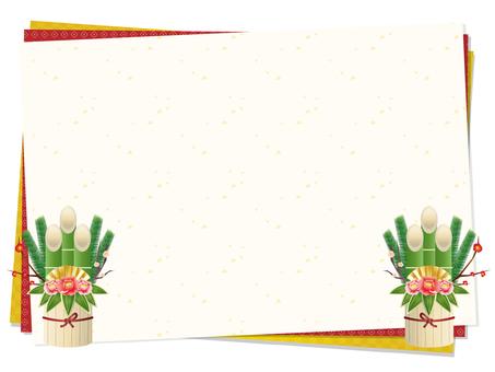 Kadomatsu's decorative frame 6