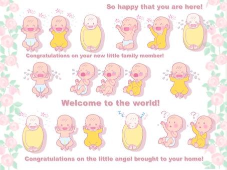 赤ちゃんセット01