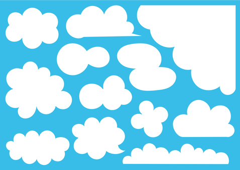 구름 세트